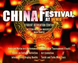 Western Michigan University hosts its fourth Chinese Moon Festival